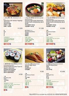 「FUJISAWA Foodies」のメニュー例