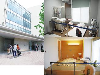 妊婦が自由な体勢をとれる分娩室(右上)、和洋室タイプの個室(右下)