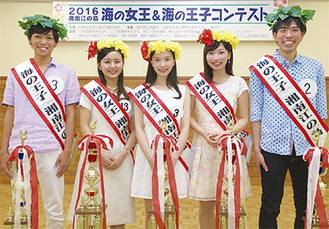 (左から)星さん、石野さん、西宮さん、青木さん、奥津さん