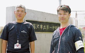 杉坂代表と村上さん