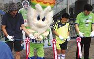 公式ショップ藤沢初出店