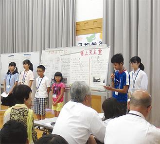 平和学習で体験を発表する子どもたち