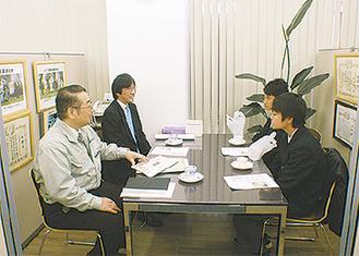 取材先の(株)湘南営繕協会を訪問