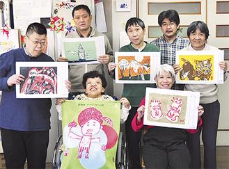 生き生きとした作品を描いた利用者と職員