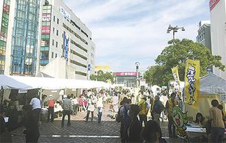 サンパール広場で開催