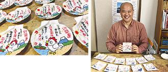 「酉」の貝がら絵馬(上)作者の横山康之さん(右)