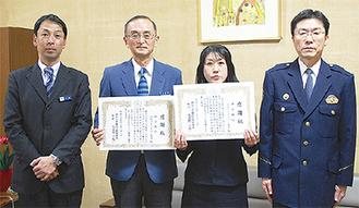 左から小林支店長、山西さん、福岡さん、太刀野署長