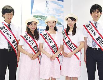2016年の湘南江の島海の女王と海の王子(藤沢市観光協会提供)