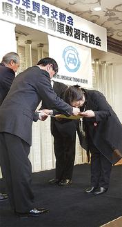 表彰を受ける倉橋社長(右)