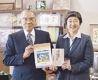 本を寄贈した松井さん(左)