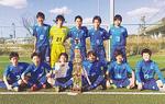 U18チーム