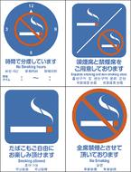 喫煙環境ステッカーを作製