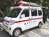 「江の島救急車」が運用開始
