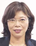 平岩 多恵子さん