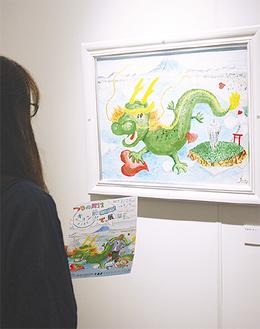 江の島と龍を描いた作品