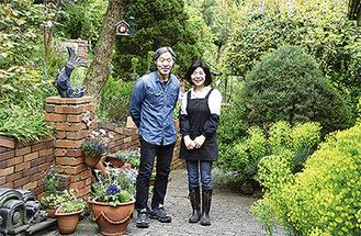 庭に立つ赤池夫妻
