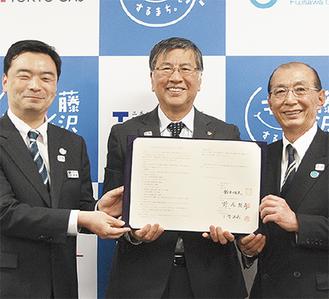 右から野尾支店長、鈴木市長、小菅社長
