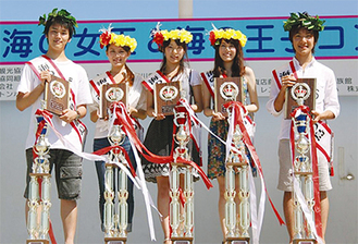 左から柏木さん、鎌野さん、並河さん、阿木さん、小室さん(写真:藤沢市観光協会)
