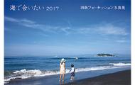 四季折々の海の風景