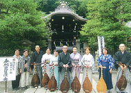 琵琶で奏でる源氏と平氏