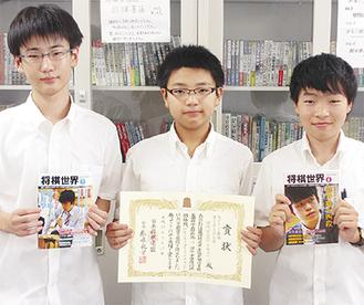 団体戦で優勝した(左から)土本さん、矢野温人さん、長嶋さん