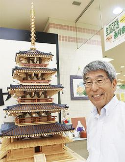 五重塔の模型と横山さん