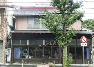 旧石曽根商店の正面外観