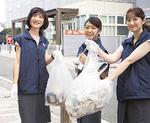 ゴミを集めてニッコリ