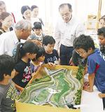 遊水地の立体模型を制作