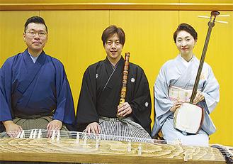左から武藤さん、吉田さん、樋口さん