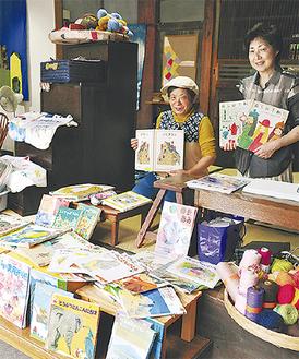 9月に開催された「蔵まえ古書店」の様子。1970年代の「暮しの手帳」などが販売された