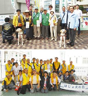 藤沢駅前(上)と辻堂駅前で盲導犬や介助犬と一緒に行った