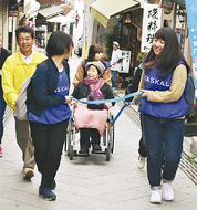 車椅子利用者が江の島観光