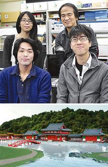 長澤教授(右上)と制作に携わった学生/CGでよみがえった永福寺