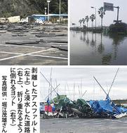 江の島が高潮被害