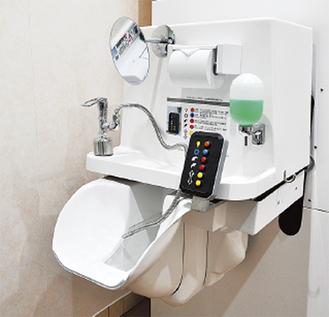 新設されたトイレ
