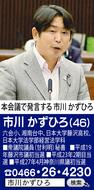 藤沢の想いを神奈川へvol.5
