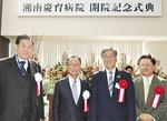 松本院長、竹川理事長、鈴木市長、鈴木会長