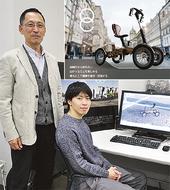 次世代自転車デザインで優秀賞