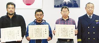 大塚さん、石井さん、石坂さん、和田署長