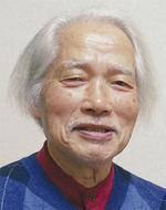 植田 英夫さん
