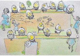 『Humpty Dumpty』2010年(『鏡の国のアリス』より)