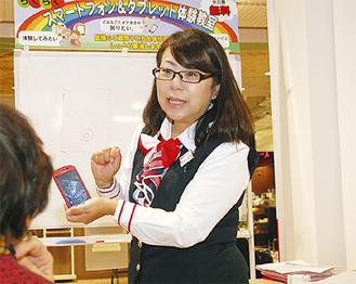 「らくスマ初級編」で説明する高橋さん