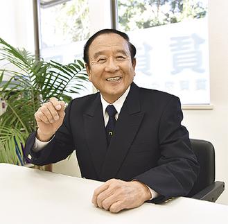 藤沢、湘南の住まいの総合コンサルティングを行っている