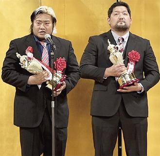 表彰式での諏訪魔選手(左)と石川選手