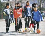 小学生女子にサッカー教室
