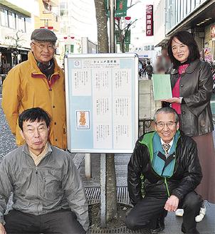 「子どもたちの五行歌を楽しんで」窪田委員長(右上)と商店街のメンバーら