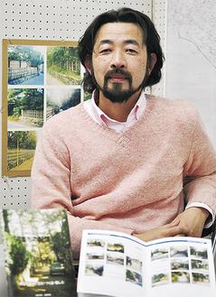 鵠沼の変遷を記録した冊子を刊行した前田さん