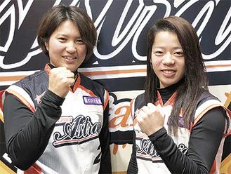 (左から)今井さん、佐々木さん