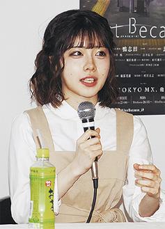 夏目美緒役の磯部花凜さん